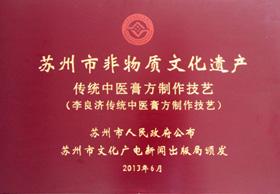 荣誉奖项(图2)