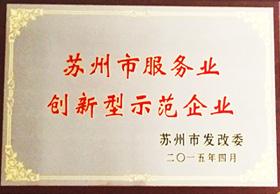 荣誉奖项(图18)