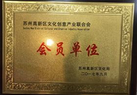 荣誉奖项(图23)