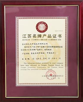荣誉奖项(图33)