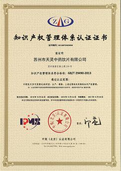 荣誉奖项(图36)